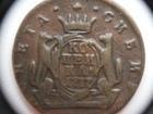 Скачать бесплатно изображение  Продам 1 копейку 1777 г, КМ, Сибирская монета (Екатерина II) в состоянии XF, 68318595 в Тюмени