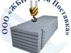 Увидеть фотографию  Строительство временных дорог в Москве 68340840 в Москве
