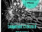 Новое изображение  Ремонт телефонов, смартфонов, планшетов, ноутбуков, 68377009 в Балаково