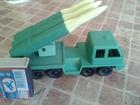 Просмотреть foto  машинка СССР 1970й Ракетная установка 68412254 в Москве
