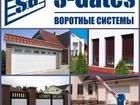 Увидеть foto  Продажа и установка всех видов ворот и воротных систем, монтаж, ремонт, обслуживание, 68469195 в Москве