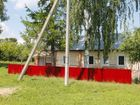 Просмотреть foto  Дом со всеми удобствами и собственным прудом в с, Братовка Чаплыгинского района Липецкой области 68596190 в Чаплыгине