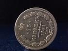 Смотреть изображение  Продам монету 15 копеек 1861 г, СПБ, Александр II, Без инициалов минцмейстера, 68651116 в Тюмени
