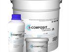 Увидеть foto Строительные материалы S-COMPOSIT TOP-COAT (ZN)™ - полиуретановое тонкослойное покрытие, 68825800 в Москве