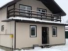 Смотреть фотографию Загородные дома Купить дом в деревне в Подмосковье недорого от собственника, 69066845 в Москве