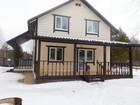 Увидеть фотографию Загородные дома купить новый дом с участком от застройщика в Подмосковье 69066848 в Москве