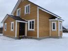 Новое изображение Загородные дома Дом теплые полы в жуковском районе в деревне для пмж с газом 69066883 в Москве