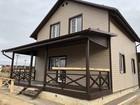Новое фото Загородные дома купить дом с газом в Подмосковье недорого в деревне для пмж без посредников 69066899 в Москве
