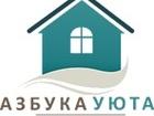 Новое фотографию  Ремонт комнат под ключ в Санкт-Петербурге 69083591 в Санкт-Петербурге