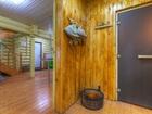 Просмотреть фотографию Дома Настоящая русская баня для истинных ценителей! г, Дзержинский, живописное место на берегу озера 69110279 в Москве