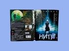 Увидеть фотографию Коллекционирование DVD фильм Нити-фантастический фильм в мире деревянных кукол 69139966 в Москве