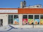 Уникальное изображение  Помещение свободного назначения в г, Чаплыгин Липецкой области 69142791 в Чаплыгине