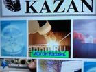 Смотреть фотографию  Пропарка солярки битума бензина 69330403 в Казани