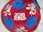 Просмотреть foto Детские игрушки Плюшевый мяч 17 см с Волком Забивакой FIFA-2018 69639372 в Москве