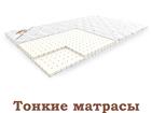 Просмотреть изображение Мебель для спальни Наматрасники, ортопедические матрасы, топперы в наличии 69871198 в Москве