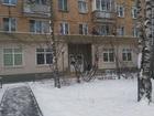 Скачать бесплатно изображение Коммерческая недвижимость Продается торговое помещение площадью 1420 м2, Москва, Путевой проезд, д, 2, м, Бибирево, Отрадное 71628701 в Москве