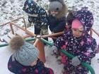 Смотреть фото  Частный детский садик в Ярославле 72528842 в Ярославле