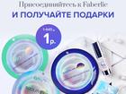 Увидеть изображение  Blur-крем и четыре разных маски с мгновенным эффектом 72639825 в Апшеронске