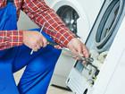 Увидеть изображение  Ремонт стиральных машин и прочее 75977813 в Иркутске