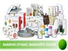 Смотреть изображение Косметика Продукция Бады Vision - Комфортный путь к здоровью и красоте! 76590799 в Москве