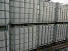 Свежее фотографию  Еврокубы на 1000 л после химии, Самовывоз, доставка 76633089 в Славянске-на-Кубани