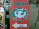 Скачать бесплатно изображение Организация праздников Оформление мест проведений праздников 76640265 в Москве