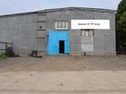 Скачать бесплатно фотографию  Сдается помещение 377 м2 под склад, производство 77952619 в Химки