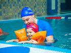 Скачать бесплатно foto Свинина Бесплатное занятие в детской школе плавания «Океаника» на Профсоюзной, 80204017 в Москве