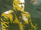 Увидеть фотографию  Книга фотоальбом Георгий Жуков 80646753 в Москве