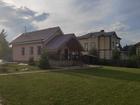 Скачать бесплатно фотографию Дома Продам Дом 70,4 кв, м, на участке 44,28 сот, Чеховский район, Плешкино, Газ, 82796545 в Москве