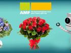 Свежее изображение  AMF - это одна из лидирующих компаний по доставке цветов по всему миру 82825427 в Москве