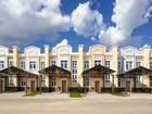 Продается таунхаус площадью 112,2 кв.м в КП Ново-Никольское