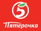 Скачать foto Разное Продавец-Кассир в пятерочку 84300084 в Москве