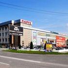 Продается действующий торгово-офисный центр в СКФО