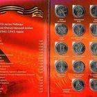 Нумизматика, юбилейные монеты РФ и СССР, монеты разных стран мира