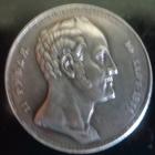 10 злотых 1836 год семейный (уткин) серебро