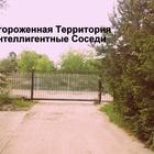 Центральные коммуникации, 18 соток в городе Звенигород
