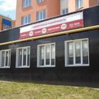Прямая продажа, аренда от собственника в г, Новочебоксарск