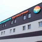 Продажа медицинского бизнеса в Челябинске