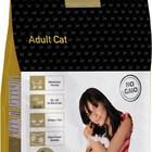 Корм Enova Adult Cat для взрослых кошек