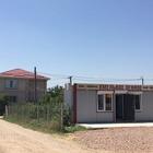 Дом с готовым бизнесом в Крыму