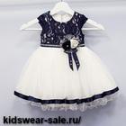 Магазин детской и подростковой одежды