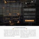 Создание сайтов на популярной системе WordPress
