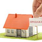 Ст-ца Ханская - более 120 домов на продаже