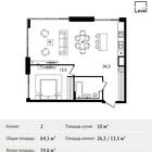 Продается 2-комн. кв-ра площадью 64,5 кв.м на 6 этаже 10 эта