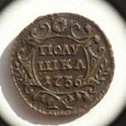 Продам монету Полушка 1736 г.