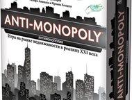 Настольная игра Антимонополия, Бесплатная доставка «Антимонополия» - новый взгля