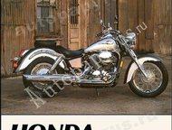 Продаётся книга по мотоциклу марки Honda vt750 shadow Возможно ли подойти к мото