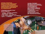 Устройство ДакМастер насадка ёрш для ощипывания пера домашней птицы Владельцы не