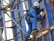 Демонтаж наружной рекламы в Москве Вывеска на фасаде здания устарела и ее необхо
